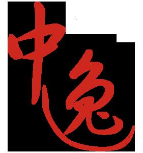 ag真人農業(深圳)股份有限公司